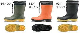 85763 ショート丈セフティ長靴 XEBEC ジーベック 長靴 【代理店特価】 M L LL 3L PVC