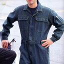 【廃番商品-在庫限り】7900 デニム長袖ツナギ服 【在庫限り】 桑和(SOWA)つなぎ服 S〜6L 綿100%