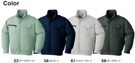 BK6087 長袖ジャケット(現品限り) 空調風神服/空調服 BIGBORN【ビッグボーン】素材:エアコンテック ポリエステル100% 【社名刺繍無料】※ブルゾンのみ販売