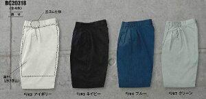 WA20318 秋冬用レディースツータックパンツ サンエス(SUN-S)作業服・作業着S〜5L ポリエステル65%・綿35%
