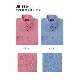 jb55041 男女兼用長袖シャツ (サンエス【SUN-S】) 【メーカーカタログより50%0FF+社名刺繍無料】 3S〜5L ダンガリー 綿60% ポリエステル40%