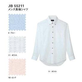 jb55211 メンズ長袖シャツ (サンエス【SUN-S】) 【メーカーカタログより50%0FF+社名刺繍無料】 M〜5L ドビー ポリエステル65% 綿35%