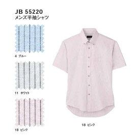 jb55220 メンズ半袖シャツ (サンエス【SUN-S】) 【メーカーカタログより50%0FF+社名刺繍無料】 M〜5L ストライプ 綿55% ポリエステル45%