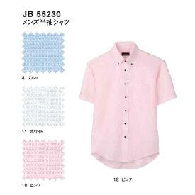 jb55230 メンズ半袖シャツ (サンエス【SUN-S】) 【メーカーカタログより50%0FF+社名刺繍無料】 M〜5L ワッフル 綿55% ポリエステル45%