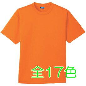 50383 吸汗速乾消臭半袖Tシャツ(胸ポケット無) soberry 桑和(SOWA)Tシャツ・ニット【メーカーカタログより50%OFF以上】 SS〜6L ポリエステル100%-吸汗速乾・消臭機能