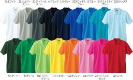 50397 半袖ポロシャツ(胸ポケット有) 桑和(SOWA)Tシャツ・ニット【メーカーカタログより50%OFF以上】 SS〜6L ポリエステル100%-吸汗速乾・消臭機能
