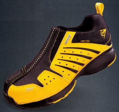 ST300 DUNLOPマックスラン(スリップオンタイプ) ビッグボーン(Bigborn)安全靴 24.0〜28.0 ダンロップ(DUNLOP)