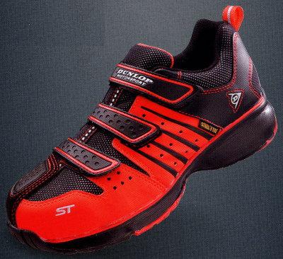 ST302 DUNLOPマックスラン(マジックタイプ) ビッグボーン(Bigborn)安全靴 24.0〜28.0 ダンロップ(DUNLOP)