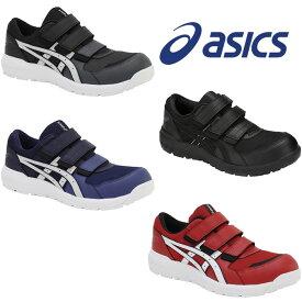 CP205 ウィンジョブ(ローカットベルトタイプ) ASICS(FCP205アシックス・asics)安全靴・安全スニーカー 24.0cm〜30.0cm
