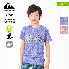 全品割引券配布中 アウトレット キッズ ラッシュガード Tシャツ 半袖 水陸両用 UPF30+ UVカット ジュニア 海水浴 ビーチ プール こども用 男の子用 QUICKSILVER クイックシルバー KLY201124