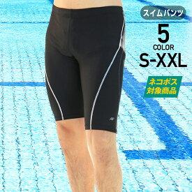 全品さらにP5倍 【アウトレット】 水着 フィットネス水着 メンズ 男性 競泳水着 メンズ競泳用水着 練習用 スイムウェア 水泳 体型カバー スポーツ水着 スイミング UVカット 吸汗速乾 大きいサイズあり S M L XL XXL PR-4950 【timesale】