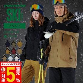 スキーウェア メンズ 上下セット レディース スノーウェア ジャケット スノーボードウェア スノボーウェア スノボウェア POSKI-128