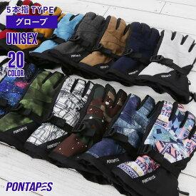 全品さらにP5倍 スノーグローブ メンズ スノーボードグローブ スキーグローブ メンズ スノボ スノボー スキー スノボグローブ スノボーグローブ 手袋 5本指 ポンタペス PONTAPES PG-05