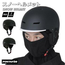 【2018-19新作】 スキー・スノーボード用アクセサリー ヘルメット 安全 スキー ポンタペス PONTAPES PONH-1982