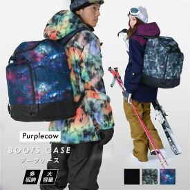 アウトレット スノーボード バックパック メンズ レディース スノーボード ブーツケース リュックサック パープルカウ purplecow PCA-1990C