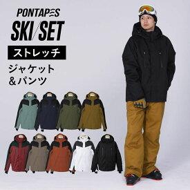 全品10%OFF券配布中 全13色 ストレッチ スキーウェア メンズ レディース 上下セット スキーウエア 雪遊び スノーウェア ジャケット パンツ ウェア ウエア 激安 スノーボードウェア スノボーウェア スノボウェア ボードウェア も取り扱い POSKI-128ST