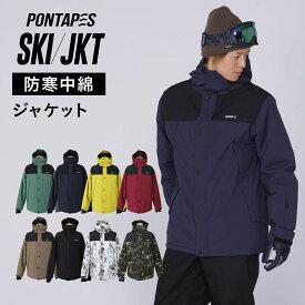 全品10%OFF券配布中 スキーウェア スノーボードウェア ウェア スノーボード スキー ウェア メンズ レディース 中綿 雪遊び スノーウェア ジャケット パンツ ウエア 激安 スノボーウェア スノボウェア PONTAPES ポンタペス POJ-379NW