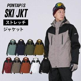 スキーウェア メンズ ジャケット アノラック プルオーバー レディース スノボウェア スノボ スノーボード スノボー スキー スノボーウェア スノーウェア PONTAPES ポンタペス POJ-361ST