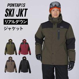 全品10%OFF券配布中 スキーウェア メンズ ダウン ジャケット レディース スノボウェア スノボ スノーボード スノボー スキー スノボーウェア スノーウェア PONTAPES ポンタペス POJ-380DW