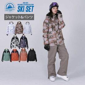 スキーウェア レディース ボードウェア スノボウェア ジャケット スノボ ウェア スノーボード スノボー スキー スノボーウェア スノーウェア パンツ 大きい ウエア メンズ キッズ も ICSKI-827