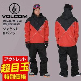 VOLCOM ボルコム スノーボードウェア スキーウェア プルオーバー メンズ レディース ボードウェア スノボウェア 上下セット スノボ ウェア スノーボード スノボー スキー スノボーウェア スノーウェア ジャケット パンツ 大きい ウエア キッズ も 激安 VCB-SET
