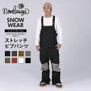 スノーボードウェア スキーウェア ビブパンツ メンズ レディース オーバーオール パンツ ボードウェア スノボウェア …