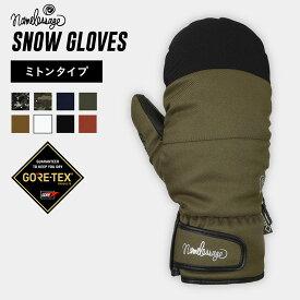 全品割引券配布中 スキーグローブ スノーボードグローブ GORE-TEX ゴアテックス スノーボード スキー ミトン グローブ レディース メンズ スノボ スノボー スキー スノボグローブ スノボーグローブ スノーグローブ 手袋 てぶくろ 5本指 AGE-31