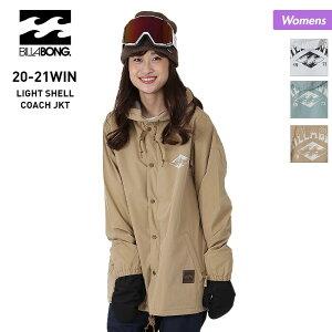 全品10%OFF券配布中 ビラボン BILLABONG レディース スノーボードウェア ジャケット BA01L-755 スキーウェア スノボウェア スノーウェア 上 スノージャケット 女性用