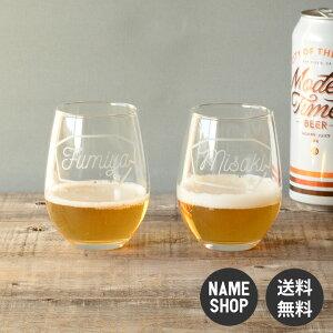 名入れ グラス プレゼント ギフト 結婚祝い ワイン ビール 名前入り ネオン スプリッツァ- ペア 325ml 日本製 送料無料 敬老の日