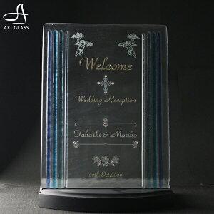 ウェルカムボード ブライダル クリアガラス【職人手作りガラス】 手塗り着色 ウェルカムボード ガラス おしゃれ