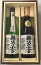 ギフト 親父の小言 純米酒&大吟醸2本セット 720ml×2
