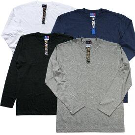琉球デザイン 長袖 Tシャツ ウッドボタン 前開き 紅型 ちりめん 男女兼用