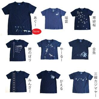 < 주문 생산: 5 ~ 6 일 후에 배송 > 류큐 쪽빛 아이 T-셔츠