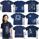 【送料無料】【受注生産:5〜6日後の発送】 琉球 藍染め ヘビーウエイト 綿 コットン 半袖 Tシャツ SS S M L XL