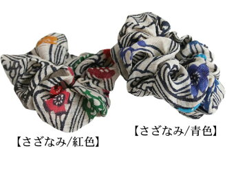 < Shipping > hand dyed scrunchie