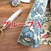 기모노 직물 切売 (단위 판매)