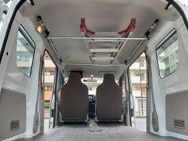 エブリイ DA17 サイドバー&ハイルーフ金具セット 車内キャリア