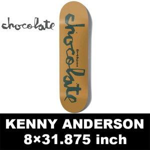 CHOCOLATE SKATEBOARDS ORIGINAL CHUNK15 KENNY ANDERSON チョコレートスケートボード 8.0 デッキ スケボー スケートボード パーク ランプ アール ストリート トリック フラット ストリートスポーツ 乗りやす