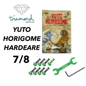 Diamond SUPPLY.CO. YUTO HORIGOME HARD WARE 7/8 ダイアモンドサプライ カラービス グリーン ブラック ハードウェアカラービス スケートボード スケボー トラック パーツ 予備 ボルト ビス ナット おしゃれ