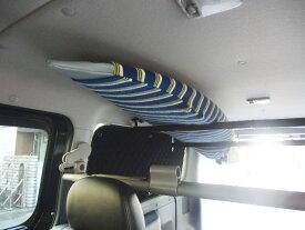 NV350キャラバン GX 車内キャリアボードラック脚立も積載可能