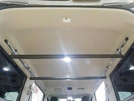 NV350 キャラバン GX サイドバー&スライドバー2本セット 車内キャリア