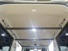 NV350 キャラバン GX サイドバー&スライドバー3本セット 車内キャリア