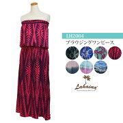 【単品購入でネコポス送料無料】【Lahaina】ブラウジングワンピース全7色ハワイアンTシャツワンピースリゾートレディースミセスヨガスカートパンツ旅行ドレス