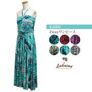 【Lahaina】2wayワンピース全6色ハワイアンTシャツワンピースリゾートレディースミセスヨガスカートパンツ旅行ドレス