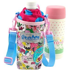 NEW モンスターパーティ ピンク ペットボトルホルダー (ショルダーストラップ付き)ハンドメイド namioto 安心 安全 日本製 水筒カバー 肩かけ ボルトカバー ペットボトル ケース 水筒 おでかけ