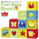 積み木 つみき 柔らか積み木 6か月 0歳 1歳 おもちゃ 音が鳴る積み木 ソフトブロック 柔らかい 知育 知育玩具 赤ちゃ…