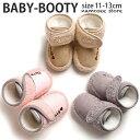 あったか ボア ベビーブーティ ブーティ ルームシューズ スリッパ 室内履き 赤ちゃん あったか靴下 ベビー 男の子 女…
