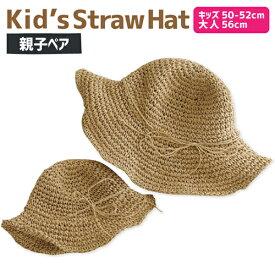 麦わら帽子 キッズ 子供 帽子 レディース ママ 親子コーデ 親子ペア 折りたたみ たためる 夏 キッズ帽子 子供帽子 女の子 子ども こども ペーパーハット 麦わら帽子 ストローハットカンカン帽 麦わら 日焼け防止 UV