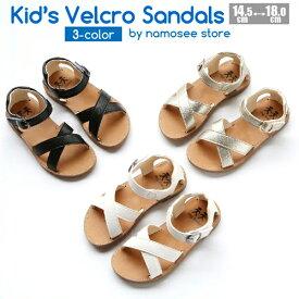 【在庫一掃セール】キッズ サンダル サンダル 子供 子供靴 シューズ 子ども靴 ベビー 赤ちゃん 男の子 女の子 靴 子供用 こども キッズ靴 新作 春物 夏物 マジックテープ ベルクロ ベルクロサンダル サマーサンダル