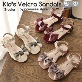 【即納】キッズ サンダル 子供サンダル キッズサンダル リボン 子供靴 シューズ 子ども靴 子供 子ども こども 赤ちゃん 女の子 靴 子供用 キッズ靴 かわいい フォーマル フォーマルサンダル おしゃれ